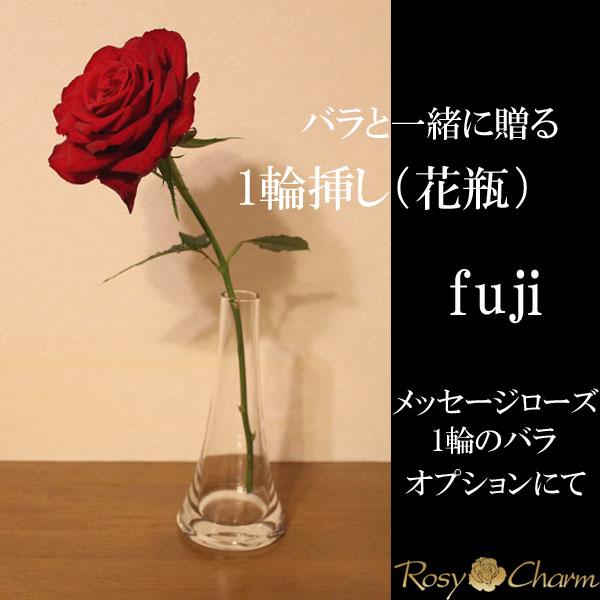1輪のバラ 赤い薔薇【生花】箱入り