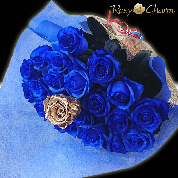 【青いバラの花束】スペシャルローズブーケ|ゴールド&ブルー