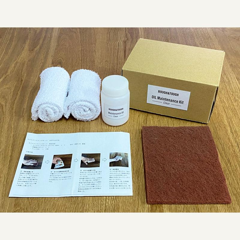 ROUGH&TOUGH oil maintenance kit