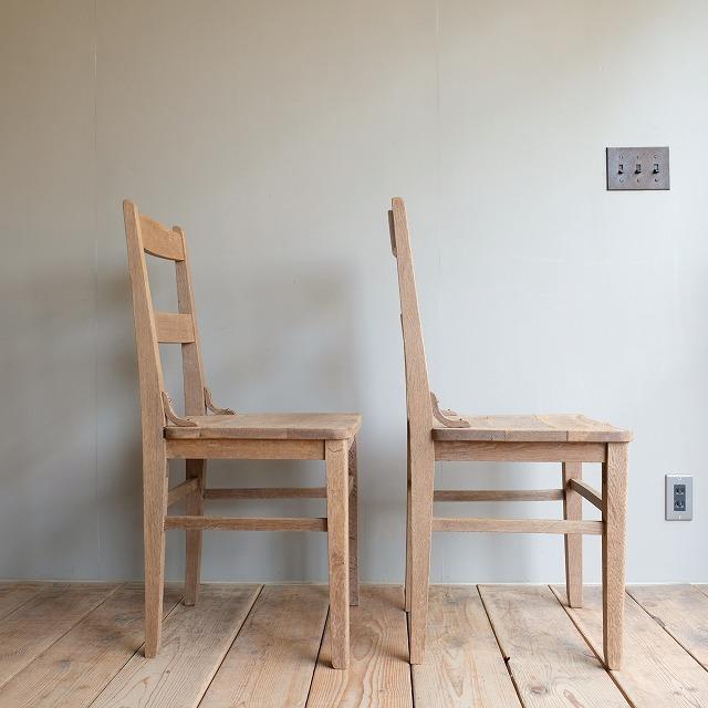 椅子 2脚セット