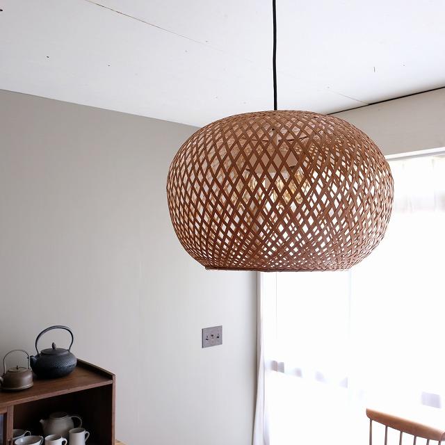 竹編み ペンダントライト