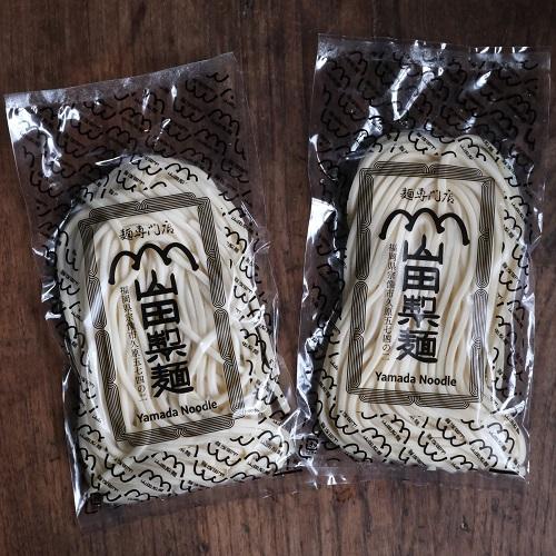 山田製麺こなみ 生うどん×10食(麺のみ) 【冷蔵】