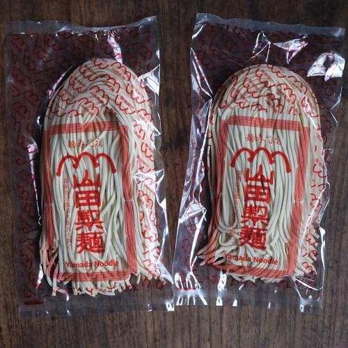 山田製麺こなみ 中華中太麺×10食(麺のみ) 【冷蔵】
