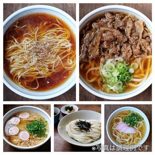 山田製麺こなみ 10食セット(うどん5、中華太麺5)(麺のみ) 【冷蔵】