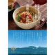 【10%OFF】 漁師の茶漬けバラ3種×各2個入(計6個)セット
