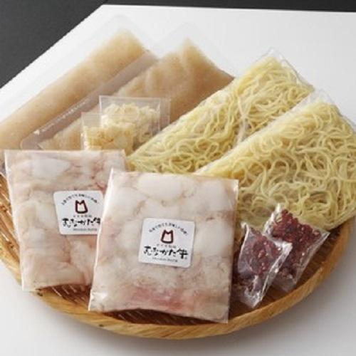 【20%OFF】 むなかた牛 塩もつ鍋セット(2人前)×2袋 【冷凍】