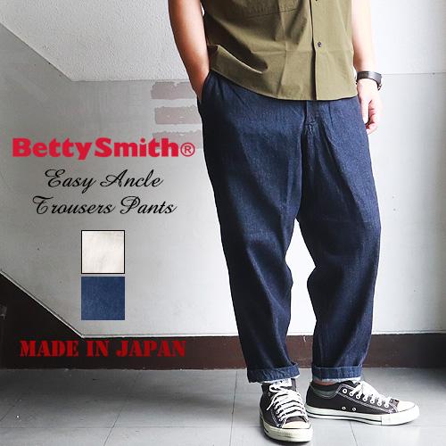 BettySmith ベティスミス 日本製 ワイドテーパード アンクル丈 イージートラウザー パンツ メンズ アメカジ