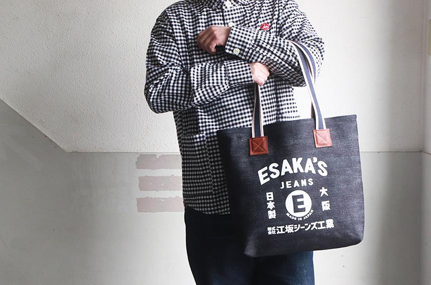 江坂ジーンズ 日本製 24oz セルヴィッジデニム・トートバッグ レトロプリント Billvan made in japan デニムバッグ アメカジ
