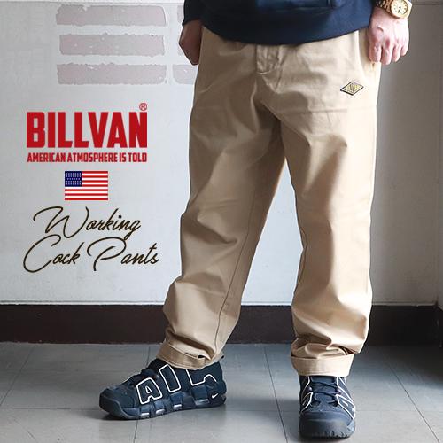 BILLVAN 高密度ツイル ワーク・シェフパンツ アメカジ チノパン イージーパンツ ビルバン