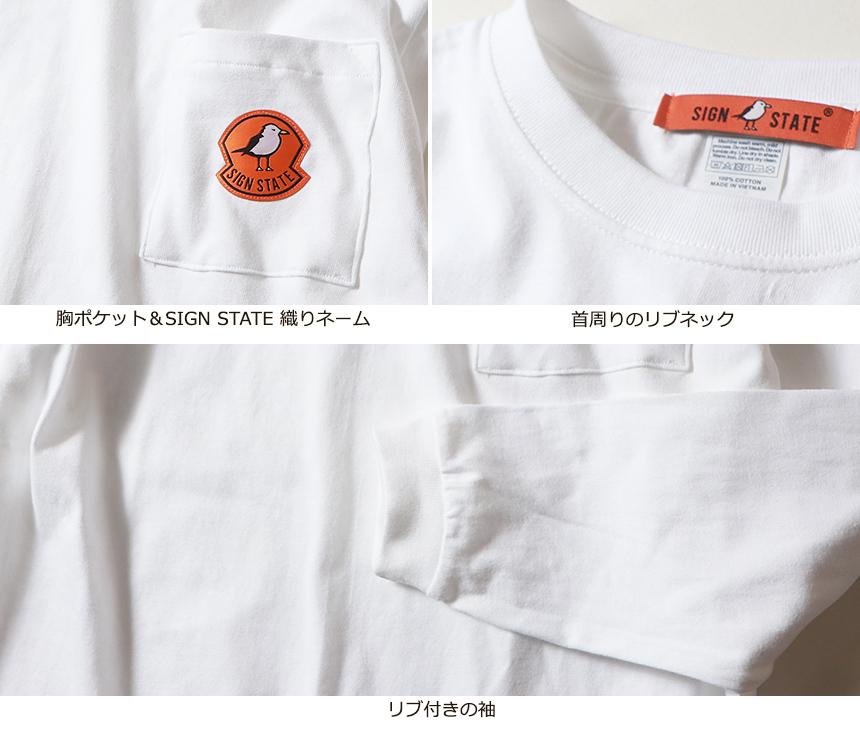 SIGN STATE ヘビーボディ ポケット付き ロングTシャツ サインステート アメカジ サーフ メンズ ポケットロンT