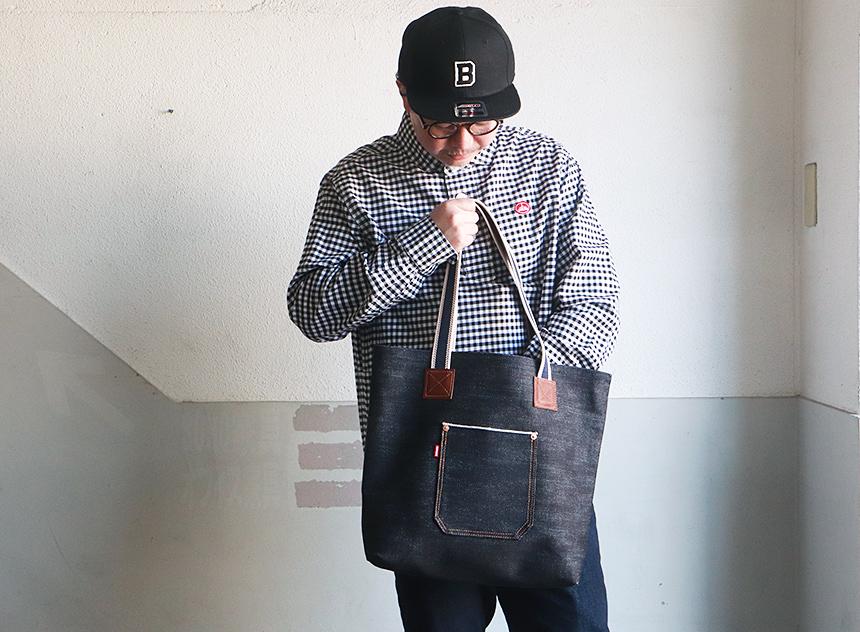 江坂ジーンズ 日本製 24oz セルヴィッジデニム・トートバッグ 赤耳ポケット Billvan made in japan デニムバッグ アメカジ