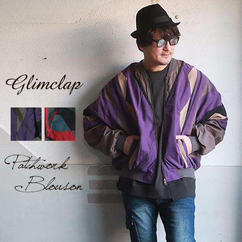 GLIMCLAP グリムクラップ 幾何学パッチワーク ルーズフィットブルゾン