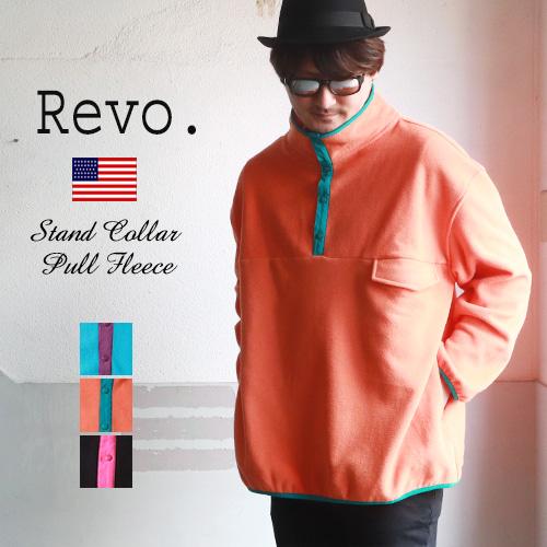 Revo ルーズシルエット スタンドカラー プルオーバー フリースジャケット