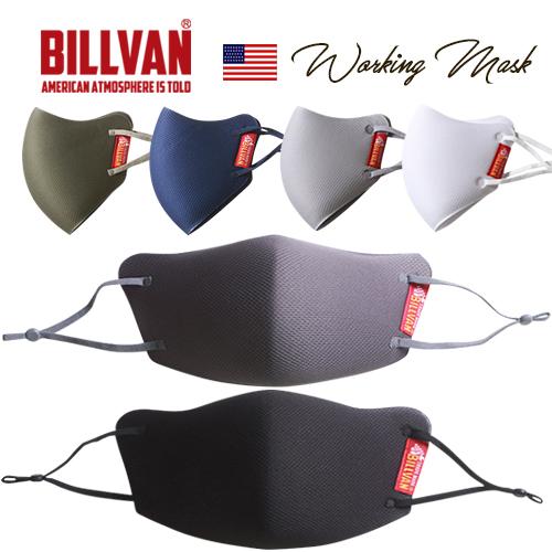 BILLVAN アメカジ 3D立体ハニカム3層構造マスク・マスク ビルバン
