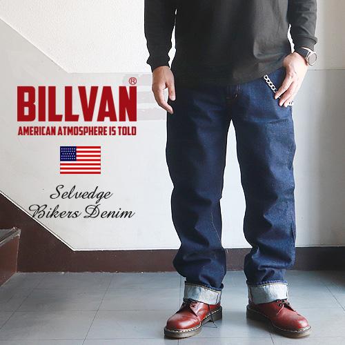 BILLVAN 赤耳18ozケブラーパッド・セルヴィッジ バイカーズデニム ワークパンツ ビルバン アメカジ