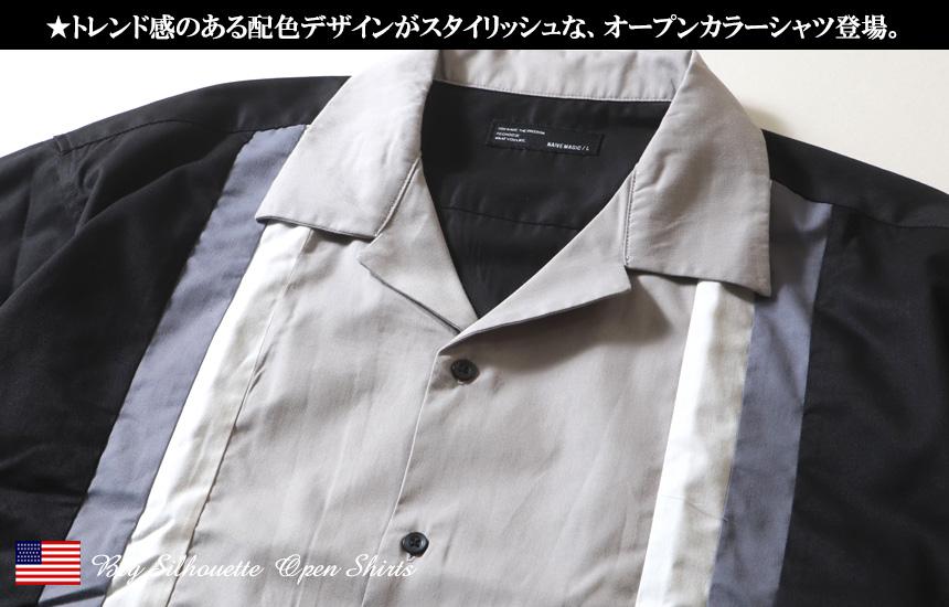 縦配色切替え TCツイル 半袖オープンカラーシャツ
