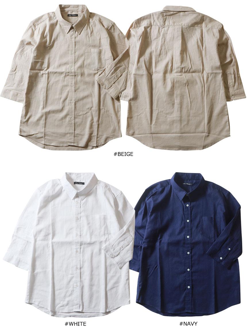 ストレッチパナマ 7分袖レギュラーシャツ