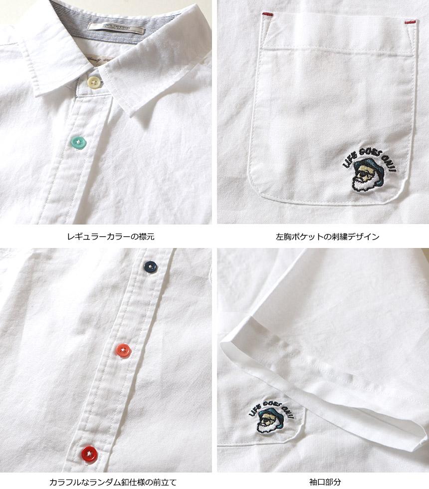 ランダムカラーボタン 胸刺繍半袖レギュラーシャツ 21727