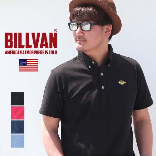 【季節先取りセール価格4290円のところ今だけ2500円】BILLVAN ビルバン 機能素材 ワンポイントワッペン スタンダード・ボタンダウンポロシャツ