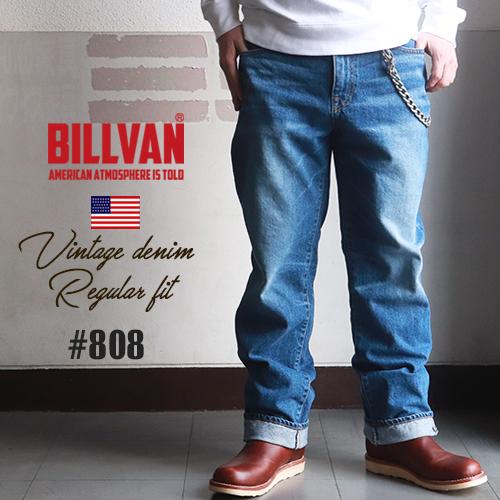 BILLVAN 808 レギュラーストレート ヴィンテージ加工 デニムパンツ LT/INDIGO ビルバン ジーンズ メンズ アメカジ