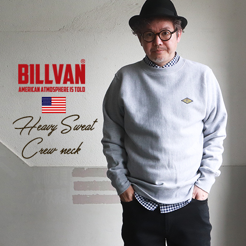 BILLVAN 超ヘビーウエイト 裏起毛スウェット クルーネック トレーナー リバースウィーブ ビルバン アメカジ