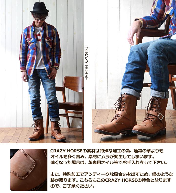 ブーツ/AVIREX/アヴィレックス/YAMATO/本革バイカーズブーツ/AV2100ワークブーツ/メンズ/アメカジ/ワークブーツ