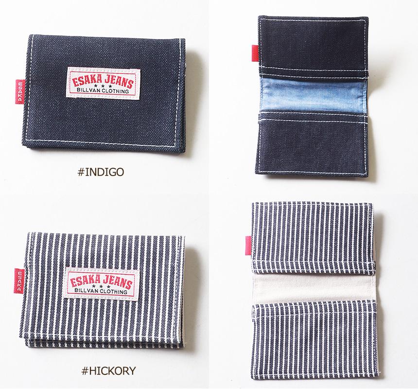 江坂ジーンズ 日本製 デニム・ウォバッシュ・帆布 カードケース アメカジ ビルバン