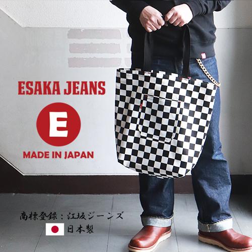 江坂ジーンズ 日本製チェッカーフラッグ・ツイル・トートバッグ Billvan エコバッグ アメカジ 市松
