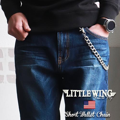 LITTLE WING 60'sヴィンテージ ショートタイプ 極太ウォレットチェーン LW078 メンズ アメカジ