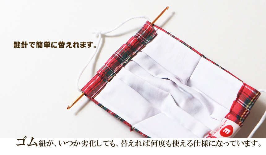 江坂ジーンズ 日本製 チェック柄 アメカジ・マスク 洗えるマスク 布マスク ビルバン