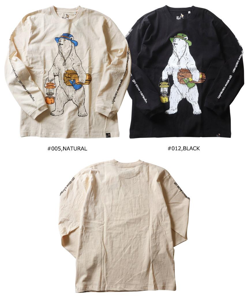 ロンt メンズ GO SLOW CARAVAN ゴースローキャラバン USAコットン キャンパー・クマプリント 長袖Tシャツ