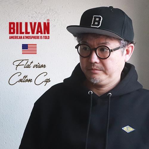 BILLVAN ビルバン・フラットバイザー・Bロゴ キャップ メンズアメカジ