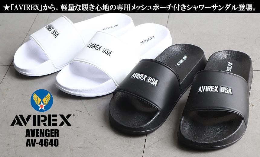 AVIREX アヴィレックス AVENGER アベンジャー シャワーサンダル AV4640 サンダル アメカジ