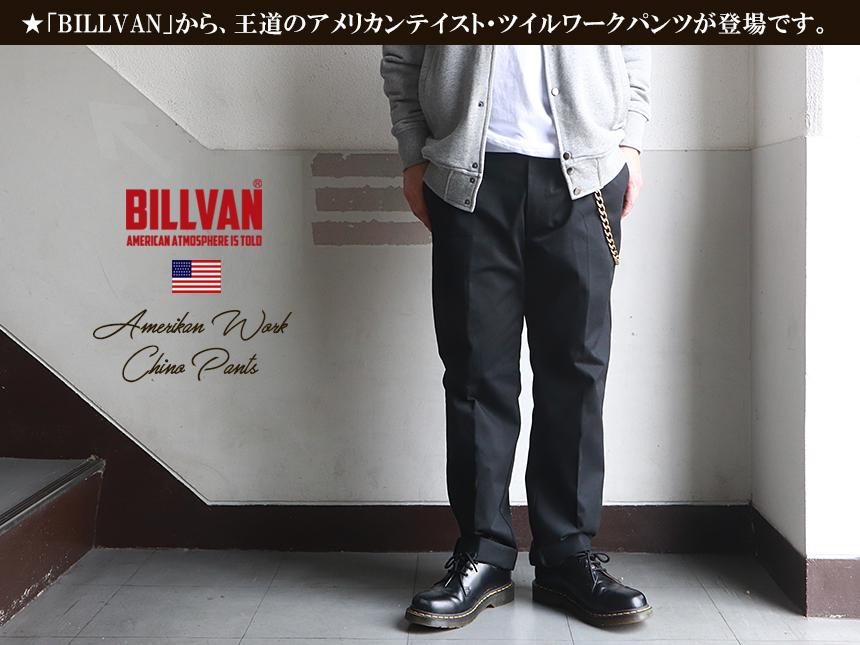 BILLVANアメリカンワークス ツイル チノパンツ ビルバン アメカジ アウトドア チノパン
