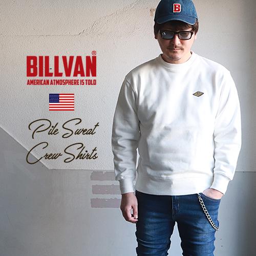 BILLVAN 12.5oz超ヘビー 裏パイル・スウェットトレーナー クルーネック ビルバン アメカジ