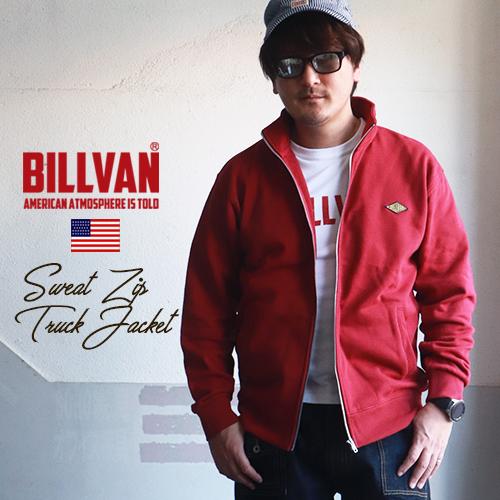 BILLVAN スウェット ZIP トラックジャケット ビルバン アメカジ