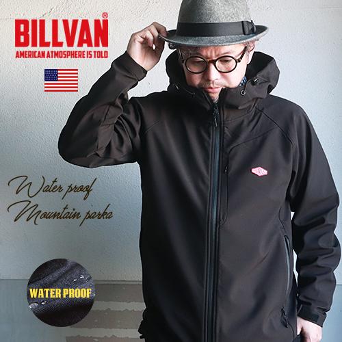 BILLVAN 超撥水 アウトドア マウンテンパーカー ジャケット ビルバン アメカジ マンパー オールシーズン 全天候型