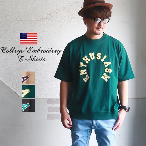 ENTHUSIASM カレッジ柄 パッチクロス リブ付き半袖Tシャツ USAコットン アメカジ