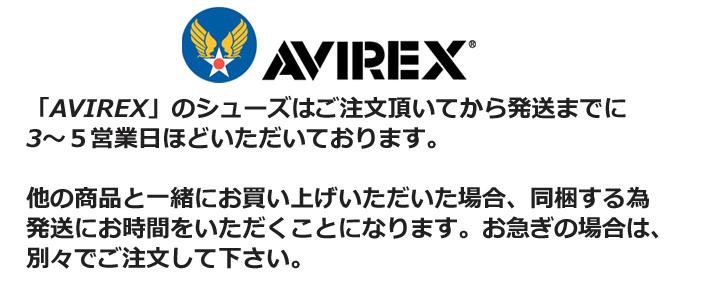AVIREX アヴィレックス リーパー スリッポン スニーカー AV3800