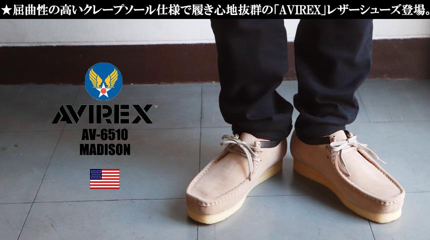AVIREX アビレックス レザーブーツ メンズ モカシンブーツ マディソン MADISON ワラビーブーツ 本革 AV6510