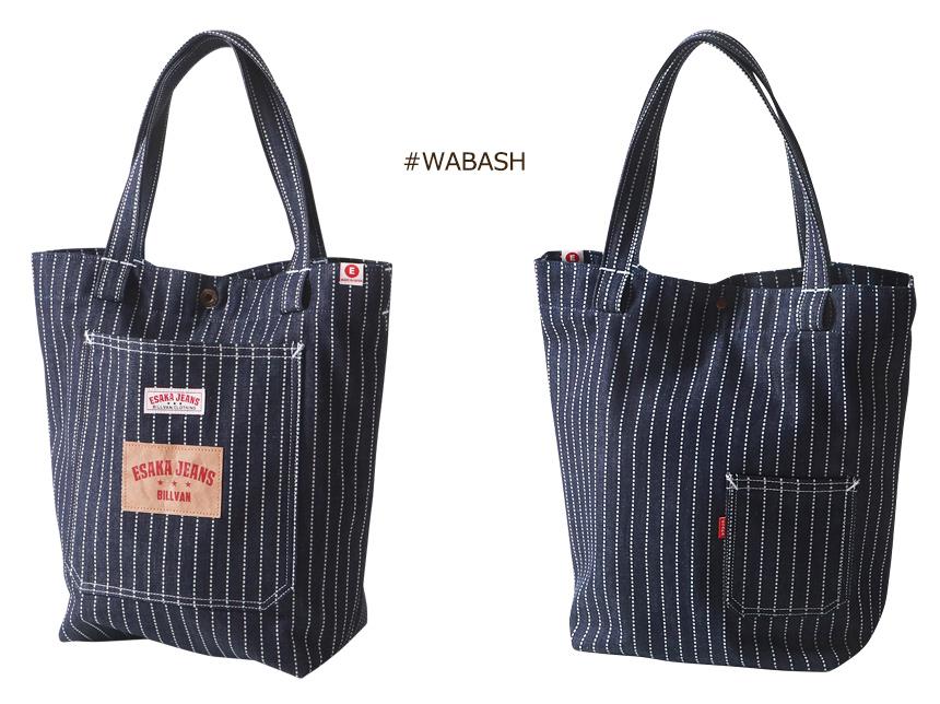 江坂ジーンズ 日本製 ウォバッシュデニム・ラージサイズ トートバッグ made in Japan Billvan ビルバン・エコバッグ