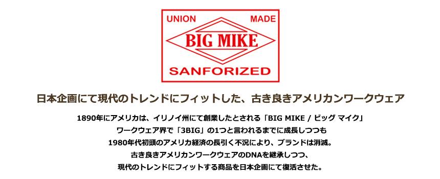 BIG MIKE ビッグマイク 定番 TCツイル センタープリーツ テーパードチノパン メンズ アメカジ