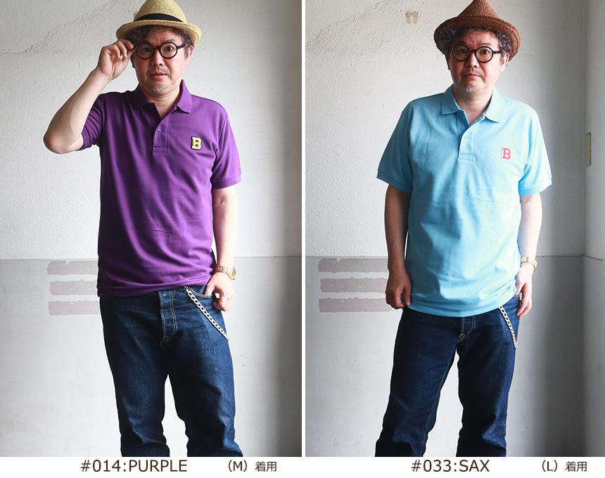 BILLVAN スタンダード Bロゴ 鹿の子 ポロシャツ 12カラー ビルバン メンズ アメカジ