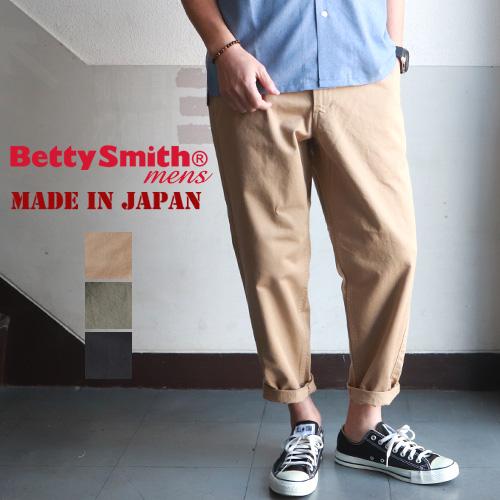 BettySmith ベティスミス 日本製 ワイドテーパード アンクル丈イージーパンツ メンズ アメカジ