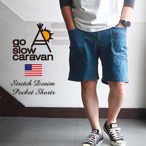 GO SLOW CARAVAN ゴースローキャラバン ストレッチデニム 脇ポケット イージーショートパンツ クライミングパンツ