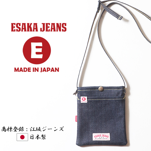 江坂ジーンズ 日本製 デニム・ワーク サコッシュ B037 made in Japan Billvan アメカジ