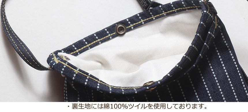江坂ジーンズ 日本製 ウォバッシュデニム・ワーク サコッシュ B037w made in Japan Billvan アメカジ