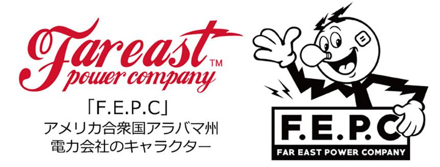 スウェット メンズ FEPC ワンポイント刺繍 クルーネック 裏毛 トレーナー
