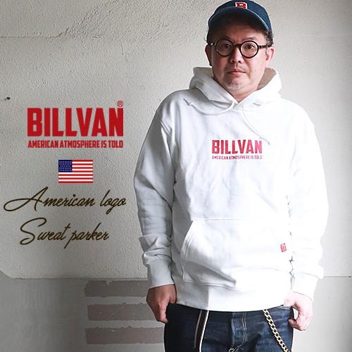BILLVAN 定番アメリカン・ロゴ 裏毛スウェット プルパーカー ビルバン アメカジ