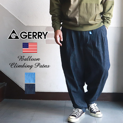 GERRY ジェリー 7オンスライトデニム クライミング バルーンパンツ ジーンズ ワイドパンツ